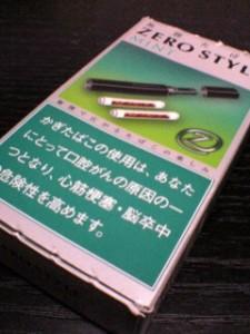 100520_2006~01.jpg