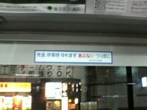 100622_2048~01_001.jpg