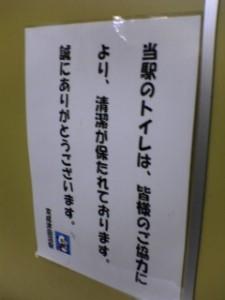 100920_1443~01.jpg