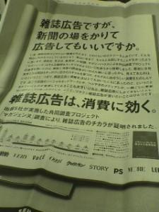 110120_0814~01.jpg